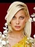 Rositza Chorbadjiska profil resmi