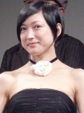 Tamaki Ogawa profil resmi
