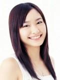 Yui Aragaki profil resmi