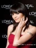 Yung-yung Chang profil resmi