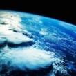 Dünya Resimleri
