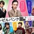 Enzeru Banku: Tenshoku Dairinin Resimleri
