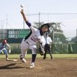 Bokutachi No Play Ball Resimleri