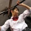 Kg: Karate Girl Resimleri