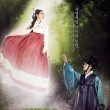 Arang And The Magistrate Resimleri