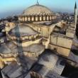 Antik Mega Yapılar Resimleri