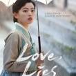 Love, Lies Resimleri