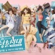 Age of Youth Resimleri