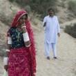 Ramchand Pakistani Resimleri