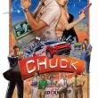 Chuck Resimleri