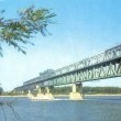 Dunav Most Resimleri