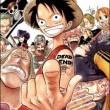 One Piece Movie 4 Resimleri