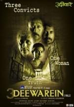 3 Deewarein (2003) afişi