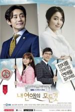 All About My Romance (2013) afişi