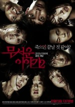 Horror Stories 2 (2013) afişi