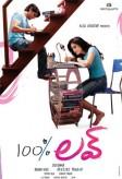 100% Love (2012) afişi