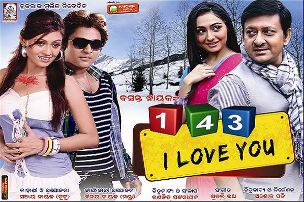143 - I Love You (2011) afişi