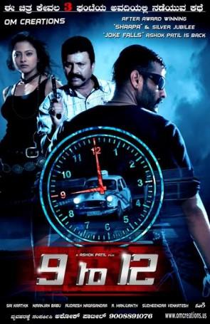 9 to 12 (2011) afişi