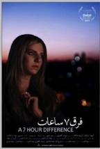 Farq saba'a sa'at (2011) afişi