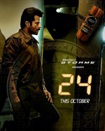 24 (2013) afişi