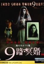 9-9-81 (2012) afişi