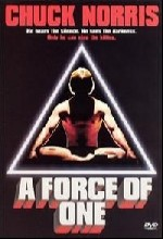 A Force Of One (1979) afişi