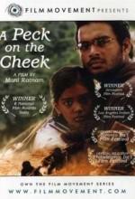 Kannathil Muthamittal (2002) afişi