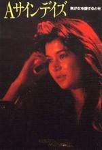 A Sign Days (1989) afişi