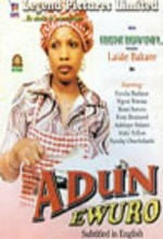 Adun Ewuro (2006) afişi