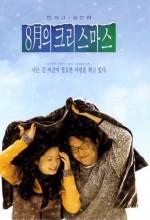 Ağustos'ta Noel (1998) afişi