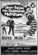Ako'y Ibigin Mo, Dalagang Matapang