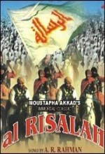 Al-risâlah (1976) afişi