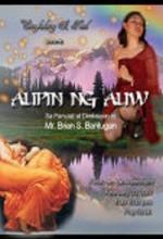 Alipin Ng Aliw (1998) afişi