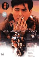 All About Ah Long (1989) afişi
