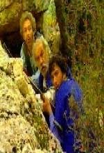 Anadolu Efsaneleri - Kanlı Mağara