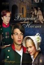 Anastasia 2003