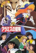 Anime Sanjushi - Aramis No Bouken (1989) afişi