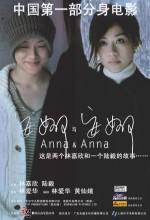 Anna & Anna