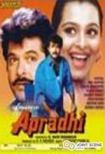 Apradhi (1992) afişi