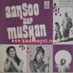Aansoo Aur Muskan (1970) afişi