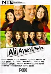 Ali Ayşe'yi Seviyor (2013) afişi