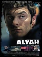 Göç (2012) afişi