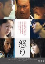 Anger (2016) afişi