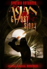 Asian Ghost Story (2016) afişi