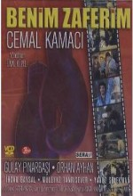 Benim Zaferim (1991) afişi