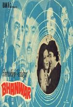 Bhanwar (1976) afişi