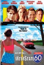 Bilinmeyen Yol (2002) afişi