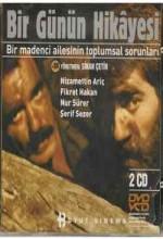 Bir Günün Hikayesi (1980) afişi