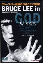Bruce Lee In G.o.d.