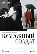 Bumazhnyy Soldat (2008) afişi